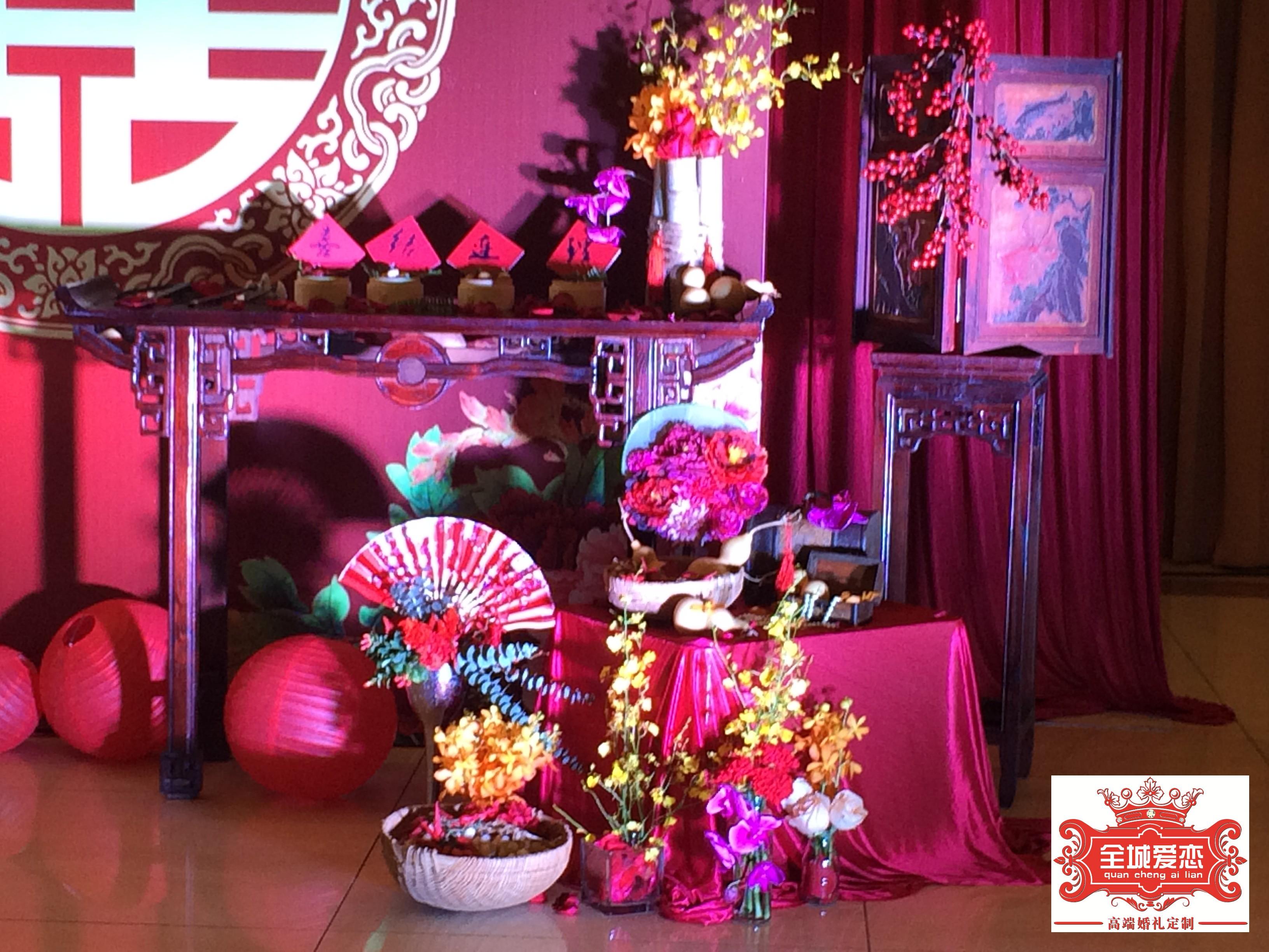 中式西式婚礼图片图片