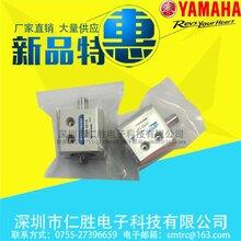 YV100X主档板气缸PDAS6X40KV7-M9165-01X