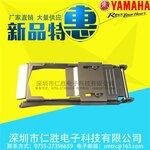 KHJ-MC641-00YAMAHA44MM压料盖SS款飞达压料盖YS1224贴片机配件