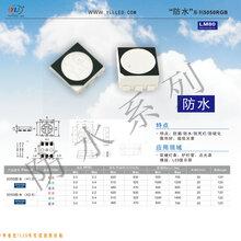 led5050RGB灯珠5050rgb晶元灯珠深圳5050RGB灯珠