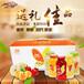 和派水果罐头批发代理425g/罐