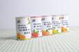 和派4255罐裝黃桃罐頭多少錢一箱?