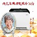 黑龙江墓碑瓷像设备黑龙江激光瓷像打印机黑龙江高温瓷像设备