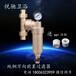 悅馳萬向純銅前置過濾器中央凈水器