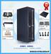 图腾机柜G26032高1.6米深100032U网络服务器机柜A26032机柜