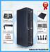 图腾机柜32u服务器机柜1米6高A2683232u网络机柜