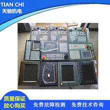 广东二手LNC宝元数控系统销售,宝元系统全国联保