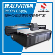 理光G5/2513平板打印机木板打印机