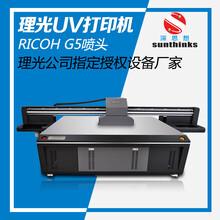 木板木纹UV打印机
