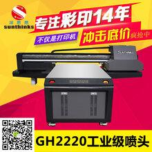 UV打印机玻璃打印机瓷砖玻璃打印机