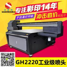 万能打印机UV打印机手机外壳打印机皮革打印机