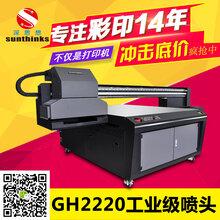 万能打印机UV打印机皮革打印机