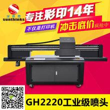 UV打印机玻璃打印机