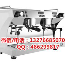 南京哪里有双头意式全自动咖啡机现货