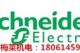 施耐德模块ASI67FFP43E,南京梅莱机电供应!