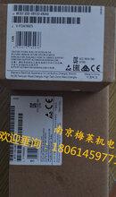 南京梅莱供应西门子3WL1240-2CB47-4GA4,框架断路器,德国原装正品!