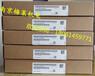 6GK53027GD002GA3,南京梅莱供应西门子交换机