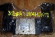 SMC电磁阀,EAS3500-F02,南京梅莱机电供应原装正品!!