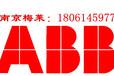 CE3T-10R-01ABB按钮开关,CL-541W南京梅莱机电供应!