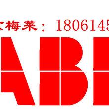 CE3T-10R-01ABB按钮开关,CL-541W南京梅莱机电供应!图片