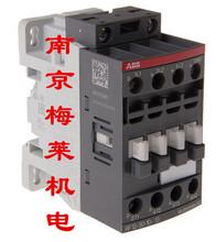 四川地区供应ABB避雷器MWD10,原装正品只在南京梅莱机电
