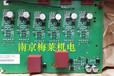 西门子驱动端子6FX2003-0DA00,南京梅莱--好价!!