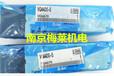 SMC日本过滤减压阀AW2000-01-6南京梅莱原装正品供应