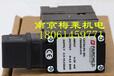 美国仙童T5700-90,T5700-9精密调压阀,南京梅莱机电供应!