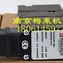 美国仙童FAIRCHILD流量放大器4516AI南京梅莱机电原装供应