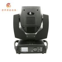 深圳厂家直销230w光束灯图案灯摇头灯婚庆背景灯