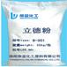 大量现货供应优质B301超细立德粉锌钡白量大一包代发欢迎咨询