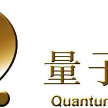 量子金融代理招商加盟