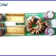 DCDC降压模块转换电源POS打印一体专用动力之星厂家直销图片