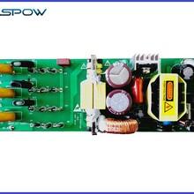 电力仪表电源智能电表电源板动力之星iAD24E厂家直销