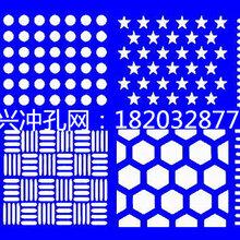 供应方孔网、菱形孔网、圆孔网、六角形孔网、十字孔网、三角孔网