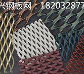 供应金属板网、菱形网、铁板网、金属扩张网、不锈钢钢板网