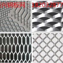 安平振兴钢板网厂供应重型钢板网、不锈钢钢板网、镀锌钢板网、菱形钢板网、圆孔钢板网