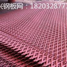 安平振兴钢板网厂供应防锈钢板网红漆钢板网护坡钢板网菱形防护网热镀锌钢笆网片