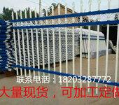 振兴现货供应锌钢栏杆锌钢草坪护栏锌钢围栏锌钢阳台栏杆
