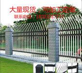 四川锌钢护栏厂现货直销锌钢栏杆,锌钢围栏。