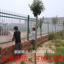 重庆锌钢护栏锌钢栏杆锌钢围栏锌钢草坪护栏锌钢阳台栏杆