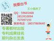 中国科技教育杂志情况社双刊号征稿指南欢迎科教工作者赐稿图片