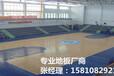 篮球地板运动木地板体育木地板施工工艺