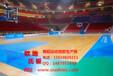 运动场馆木地板生产厂家篮球场室内地板