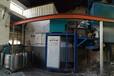 JHY廢氣處理設備