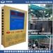 电动车充电站,SJC-100A2小区物业充电站,小区智能充电管理系统,充电桩
