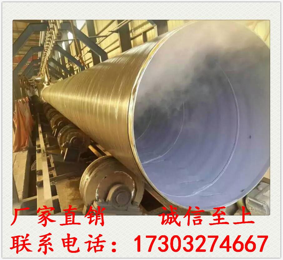 萍乡涂塑钢管厂家资质