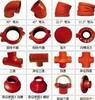 环氧树脂防腐钢管生产厂家无极输水专用