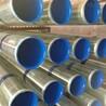 六油两布防腐钢管供应