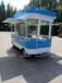 德州和平餐车厂家直供商电动餐车流动小吃车